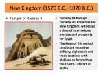 new kingdom 1570 b c 1070 b c