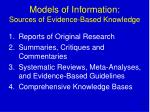 models of information sources of evidence based knowledge