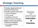 strategic teaching1