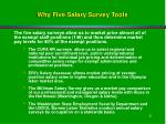 why five salary survey tools