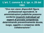 l art 7 comma 6 d lgs n 29 del 1993