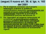 segue il nuovo art 36 d lgs n 165 del 2001