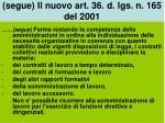 segue il nuovo art 36 d lgs n 165 del 200110
