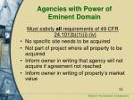 agencies with power of eminent domain