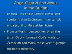 angel gabriel and jesus in the qur an