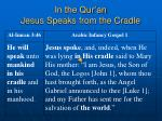 in the qur an jesus speaks from the cradle