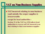vat on non business supplies
