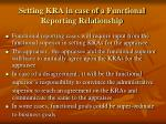 setting kra in case of a functional reporting relationship
