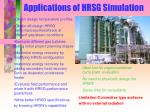 applications of hrsg simulation