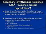 secondary synthesized evidence aka evidence based capitulation