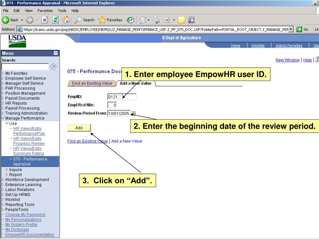 1. Enter employee EmpowHR user ID.