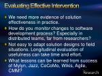 evaluating effective intervention