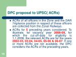 dpc proposal to upsc acrs
