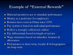 example of external rewards
