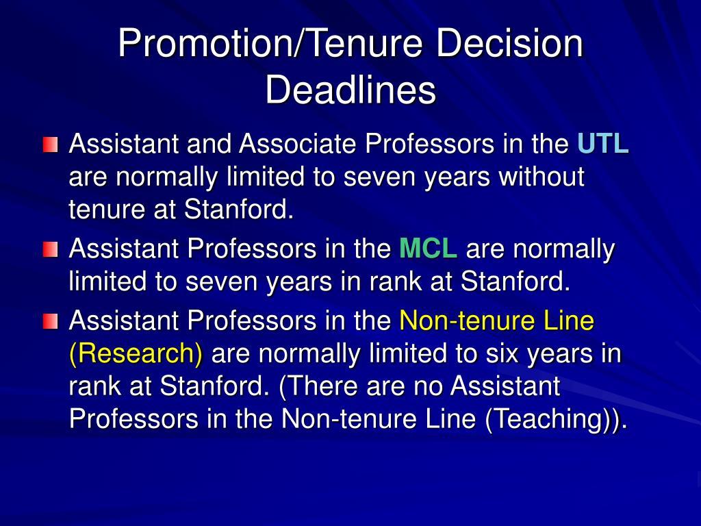 Promotion/Tenure Decision Deadlines