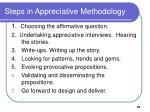 steps in appreciative methodology