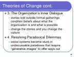 theories of change cont