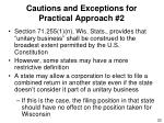 cautions and exceptions for practical approach 2