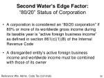 second water s edge factor 80 20 status of corporation