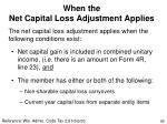 when the net capital loss adjustment applies