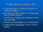 public service honor roll