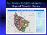new frontiers for sscc and distircts