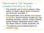 typical signs in ads languages examples from ways of seeing