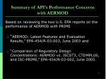 summary of api s performance concerns with aermod