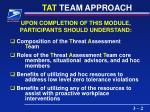 tat team approach