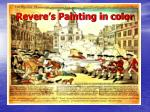 revere s painting in color