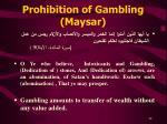 prohibition of gambling maysar