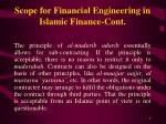 scope for financial engineering in islamic finance cont7