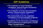 ast guidelines