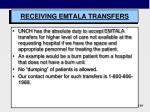 receiving emtala transfers