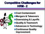 competitive challenges for hrm 2