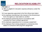 relocation eligiblity
