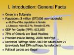 i introduction general facts
