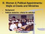 iii women political appointments majlis al dawla and ministries