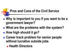 pros and cons of the civil service