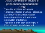 audit commission review of performance management 1994