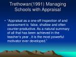 trethowan 1991 managing schools with appraisal