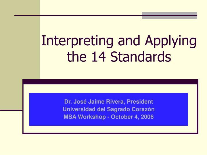 interpreting and applying the 14 standards n.