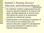 standard 2 planning resource allocation and institutional renewal
