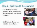 step 2 oral health assessment