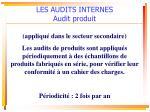 les audits internes audit produit