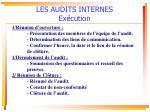 les audits internes ex cution