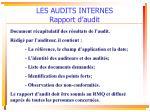les audits internes rapport d audit