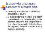 is a provider a business associate of a health plan