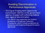 avoiding discrimination in performance appraisals