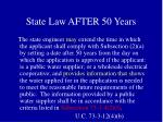state law after 50 years